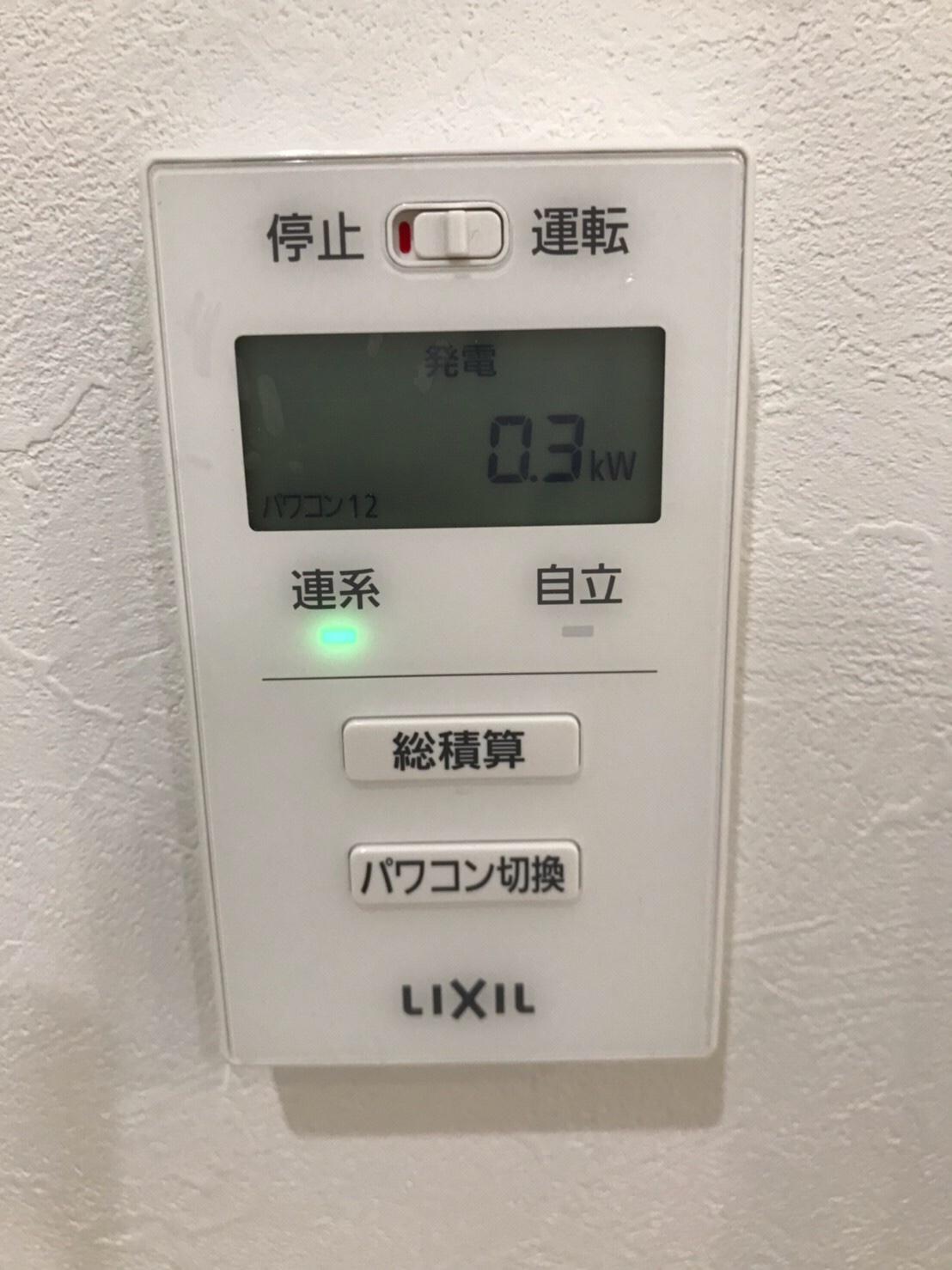 三井ホーム、H様太陽光パネル設置
